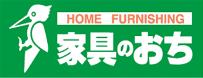 家具の越智